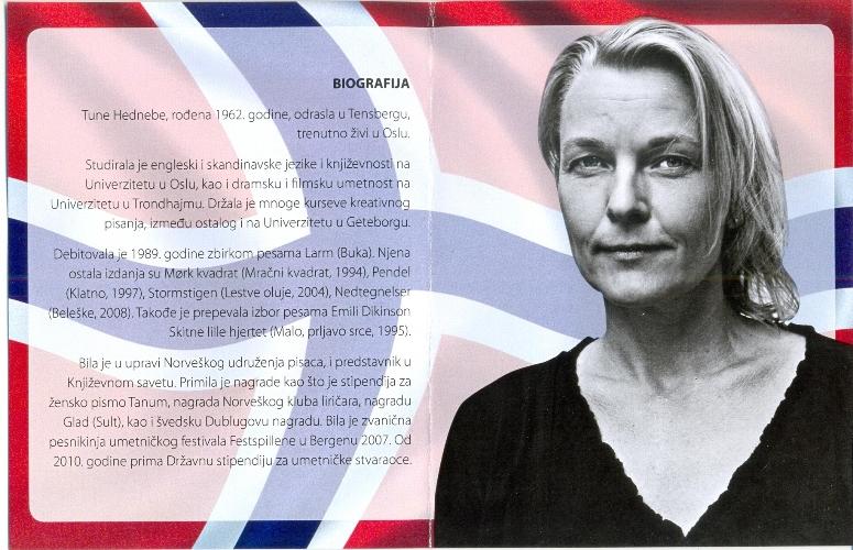 Jugoslovensko-Norveško drustvo u vrnjackoj banji