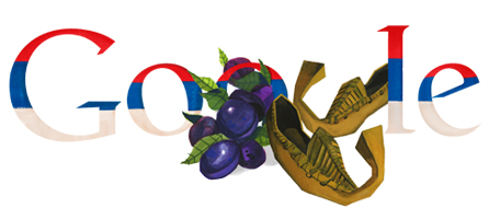 dan drzavnost i- google cestitao