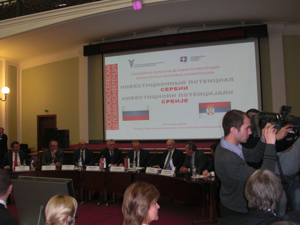 Vrnjačka Banja na Srpsko-ruskoj investicionoj konferenciji