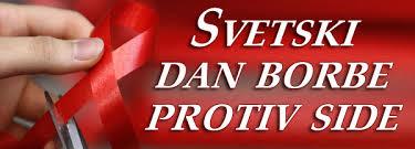 Srbija danas obeležava Dan borbe protiv side